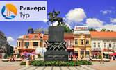 Екскурзия до Пирот и Ниш! Нощувка със закуска, плюс транспорт и посещение на Суковски манастир