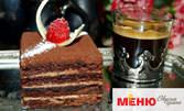 Френски шоколадов десерт Паве, плюс кафе и напитка от бъз