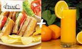 Клуб-сандвич и фреш, по избор за свежо начало на деня