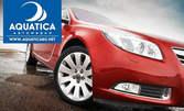 Почистване и дезинфекция на въздуховодите на автомобил с гореща пара