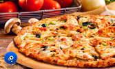 2кг семейна пица, плюс 2 соса