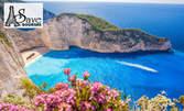 До остров Закинтос - перлата на Йонийско море! 4 нощувки със закуски, плюс транспорт