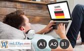 Онлайн курс по немски език - нива A1 и A2 или B1, плюс неограничен достъп и IQ тест