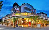 Почивка в Несебър до края на Септември! Нощувка с възможност за закуска и вечеря - на 150м от плажа