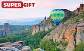 Свободен полет с топловъздушен балон над Белоградчишките скали - за един или двама