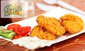 1кг апетитно плато с панирани пилешки хапки, кашкавалчета, сиренца и два вида сос