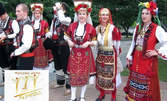 8 посещения на народни танци за начинаещи