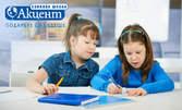 Английски, немски или испански език за ученици от 2-7 клас