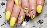 За красиви нокти