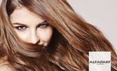 Измиване на коса, маска и оформяне, плюс подстригване, боядисване или ампула