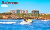 Лукс в Дидим! 7 нощувки на база Ultra All Inclusive в хотел Didim Beach Resort & SPA*****