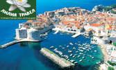 Майски празници в Будва и Дубровник! 3 нощувки със закуски и вечери, плюс транспорт