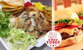 Хамбургер с телешко кюфте или порция дюнер с гарнитура