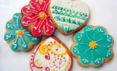 Бутикови ръчно рисувани меденки с ром във формата на цветя, сърца и пеперуди