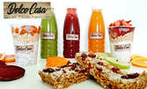 Половин литър студено пресован фреш по избор, плюс здравословна закуска с чиа и сезонни плодове или здравословно барче