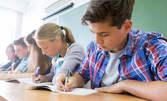4 посещения на курс по БЕЛ и математика за ученици в 6 клас - подготовка за НВО