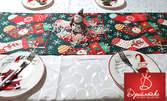 Коледа у дома! Тишлайфер, комплект подложки за хранене или покривка за маса