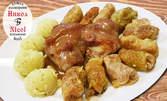 1.5кг хапване - свински джолан, зелеви сармички, сос и картофено пюре