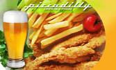 Панирани пилешки филенца с пържени картофки и наливна Загорка