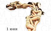 """Потопете се в магията на танца! Премиера на спектакъла """"Седем"""" на 1 Юни"""