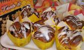 Козуначени мъфини, щрудел с ябълки или домашен тутманик със сирене и кашкавал