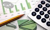 Регистрация на фирма, плюс счетоводна консултация