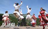 4 посещения на народни танци