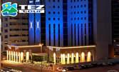 Нова година в Дубай! 7 нощувки със закуски и празнична вечеря в Citymax Al Barsha 3*, плюс самолетен билет