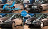 VIP измиване на автомобил, плюс бонус - годишен абонамент