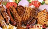 1780гр апетитно месно плато за компания