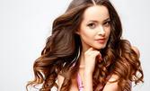 Боядисване на коса, плюс хидратираща терапия, подстригване и оформяне със сешоар