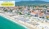 На море в слънчева Гърция! Посети Серес, Аспровалта и Паралия Офринио с 2 нощувки със закуски, плюс транспорт