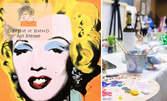 """3 часа рисуване на тема """"Мерелин Монро"""" от Анди Уорхол, плюс чаша вино - на 3 Януари"""