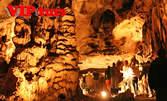 Еднодневна екскурзия до Белоградчик и пещерата Магура на 16 Май