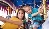 Забавления за малчугани! Вход за 3 атракциона по избор в Spasov Land