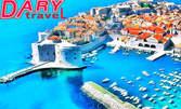 Адриатическа приказка на Черногорската ривиера! 3 нощувки със закуски и вечери, транспорт и възможност за Дубровник