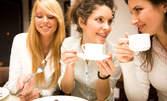 Кафе Lavazza, минерална вода Девин, плюс мелба