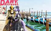 За Свети Валентин до Милано, Верона, Бергамо и Кавалино! 4 нощувки със закуски, самолетен билет и възможност за Венеция