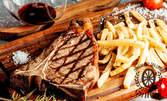 990гр месце на скара и пържени картофки - за консумация на място или за вкъщи