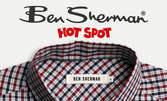 Мъжка риза Ben Sherman в цвят и размер по избор
