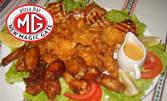 Салата и основно ястие с гарнитура по избор, или 1кг Пилешко плато