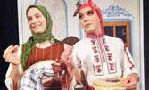 """Вход за двама за комедията """"Михал Мишкоед (Зех тъ, Радке, зех тъ)"""" на 21 Юни"""