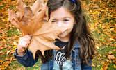 Есенна фотосесия в Морската градина - със 7 или 10 обработени кадъра