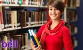 Курс за начинаещи по английски, немски или испански език