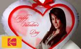 За Свети Валентин! Възглавничка с формата на сърце, квадратна или правоъгълна, с ваша снимка