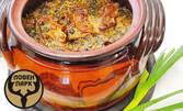 2кг агнешко с ориз и спанак в гърне