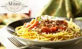 Голяма пица или порция спагети, или салата с основно ястие и пържени картофи с барбекю сос