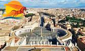 В Рим през Май