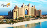 В Дубай през 2019г