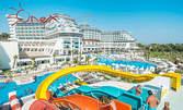 През Април край Сиде! 7 нощувки на база Ultra All Inclusive в хотел Sea Planet Resort & SPA*****, плюс самолетен билет от Варна